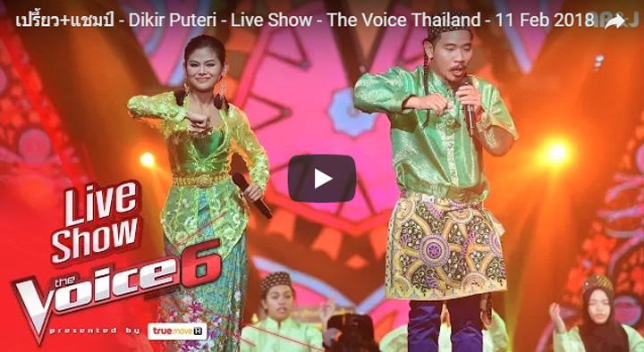 Lagu Dikir Puteri Dalam The Voice Thailand