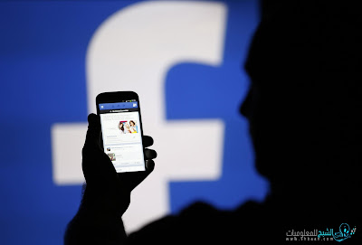 شئ لا يعرفه الكثيرون عن موقع التواصل الاجتماعى فيس بوك