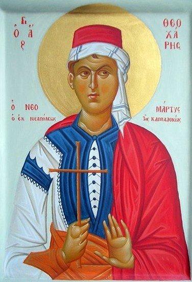 Άγιος Θεοχάρης