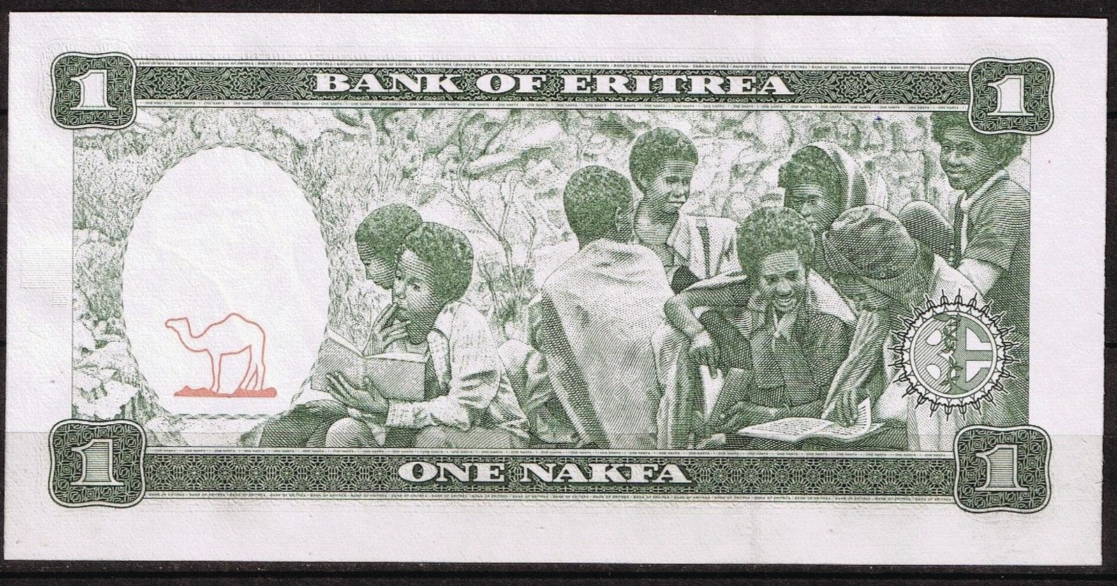 Currency of Eritrea 1 Nakfa Note
