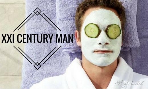 XXI CENTURY MAN: как не быть приматом