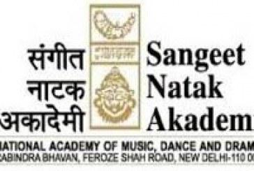 Sangeet+Natak+Akademi