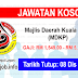 Job Vacancy at Majlis Daerah Kuala Pilah (MDKP)