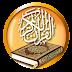 Ayat-Ayat Yang Dibaca Imam