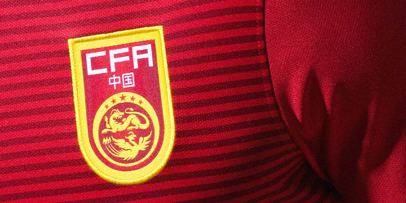 online store 906fe 40167 Nike China 2015-2016 Home Jersey Shirt Kit  Have a Nice Day !   nicedaysports September 02 2015, 0 Comments
