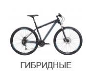 Гибридные велосипеды бу - VELOED.com.ua
