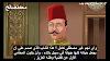 كفاح شعب مصر - 7 - هزيمة .. وبعث جديد - الفصل الدراسي الثاني