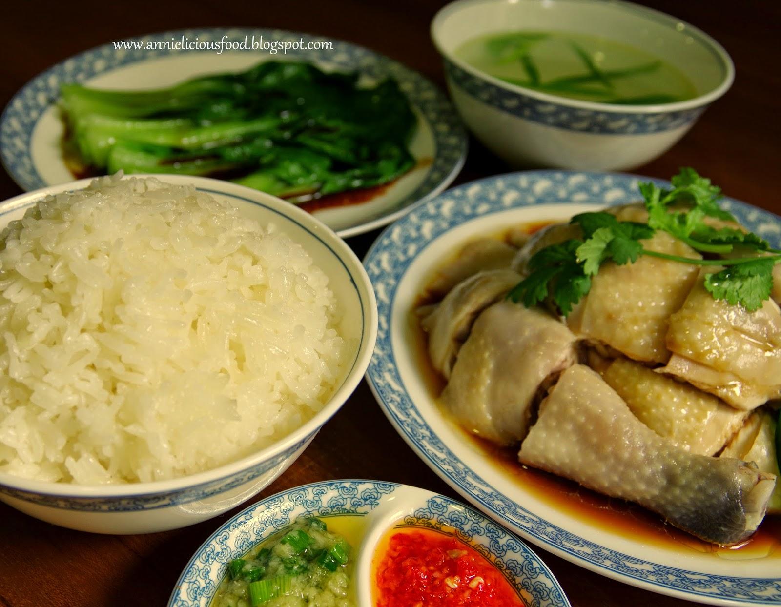 1 Chicken: Annielicious Food: Hainanese Chicken Rice (海南鸡饭)