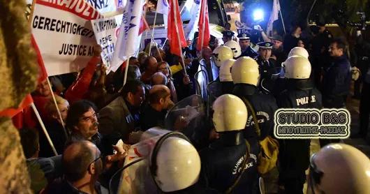 Χαιρετισμός του Περιφερειακού Συμβούλου Πελοποννήσου Χρυσαδάκου Σταύρου στη συγκέντρωση διαμαρτυρίας ενάντια στην Ελληνογερμανική  Συνέλευση