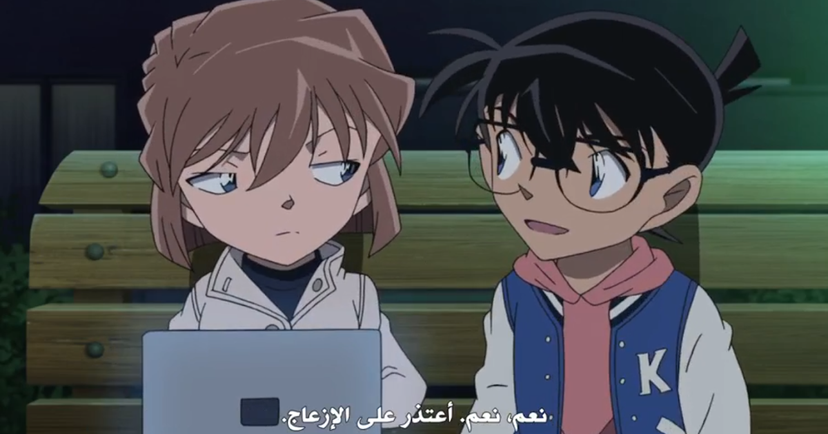 Detective conan episode 631 gogoanime / Yes man subtitles