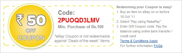 hdfc credit card ebay coupon