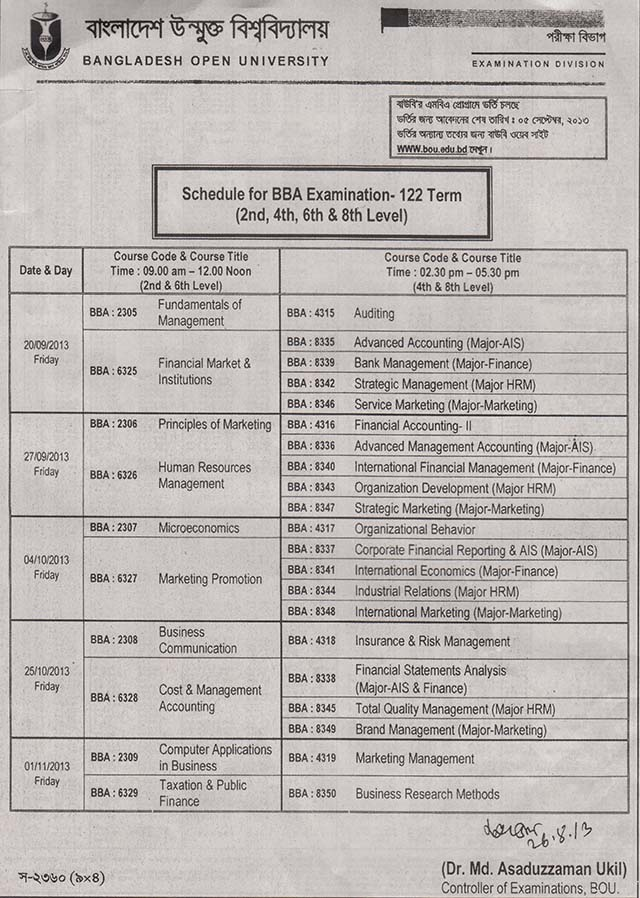 Jobs Barta: Bangladesh Open University BBA Exam Schedule