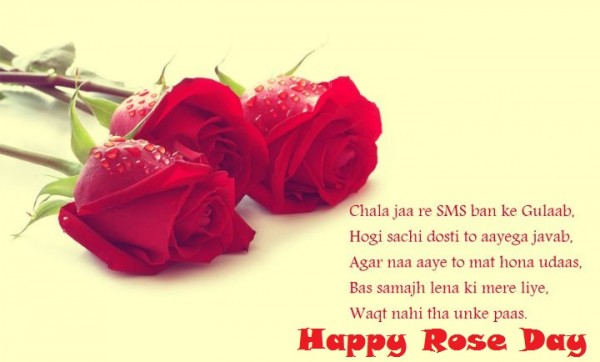 world rose day rose day messages in hindi rose day special shayari rose day greeting cards images rose day valentine week rose a day rose day wishes for husband rose day wishes for girlfriend happy rose day wallpaper 7th feb rose day rose day sms in hindi 2017 rose day pink rose day rose day quotes for girlfriend rose day images for friends today is rose day a rose a day rose day shayari in hindi rose day pic rose day ideas
