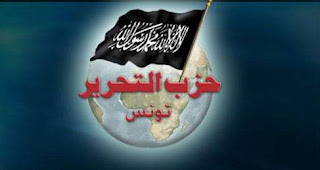 Wahabi: Hizbut Tahrir Neo Muktazilah