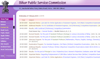 BPSC Releases Prelims Result for 64th Civil Services Exam Check Now