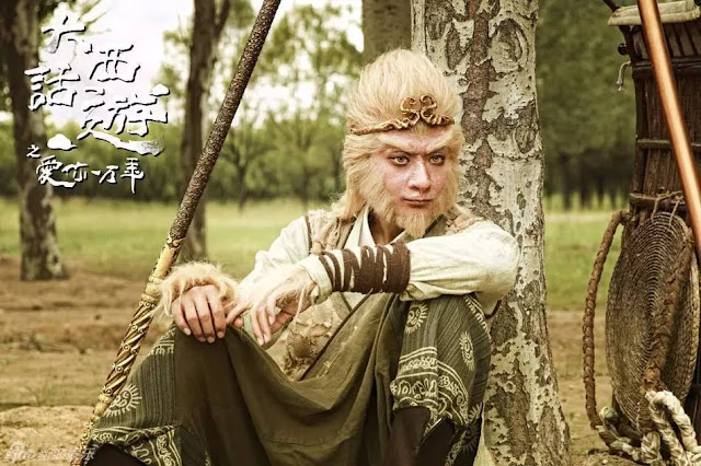 A Chinese Odyssey: Love You A Million Years Z Tao