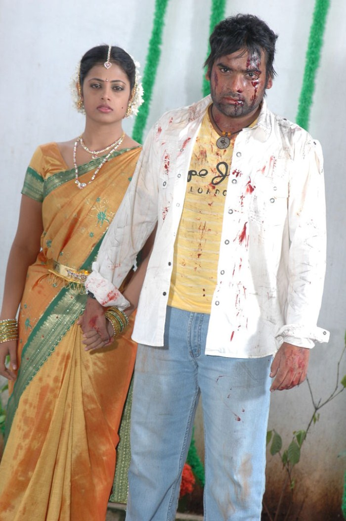 Prema Pilustondi Telugu Movie Latest Stills