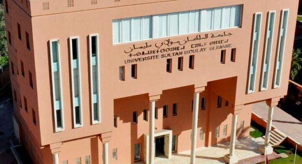 خطة عمل  لتطوير جامعة السلطان مولاي سليمان بكلفة إجمالية تبلغ ونواة جامعية بالفقيه بن صالح