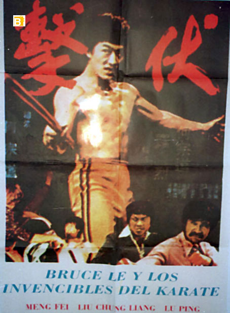 Los Invencibles del Karate (The Invencible Kung Fu Trio) (1978)