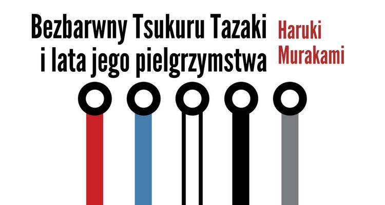 278f421c67a4b8 Haruki Murakami