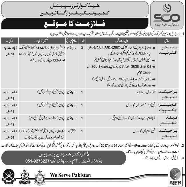Jobs in Pakistan Army Communication Department, pakistan army jobs, jobs in pakistan army communication department,