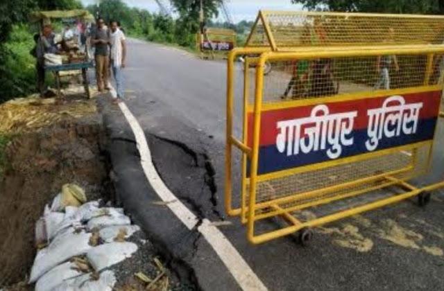 हमीद सेतु: एप्रोच मार्ग मे फिर आयी दरार 50 गावों का संपर्क भगवान भरोसे - newsonfloor.com