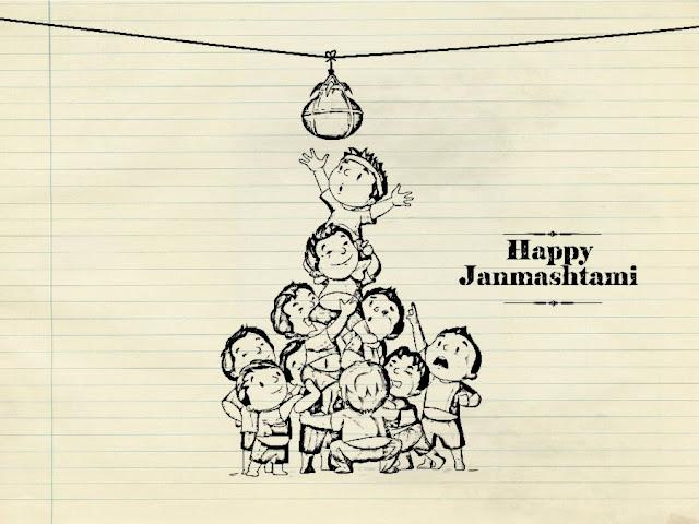 Dahi Handi Drawing