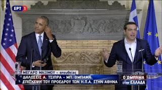 tsipras-ompama
