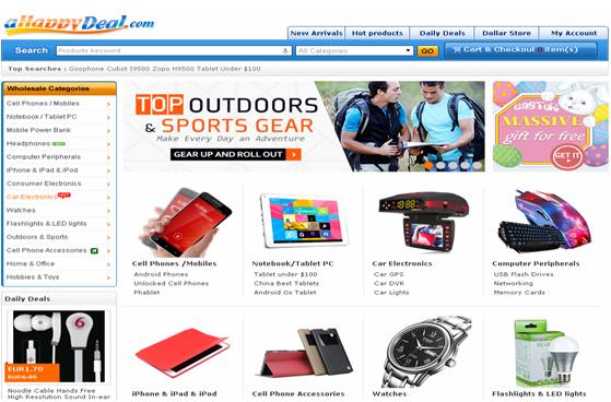 ahappydeal coupons newsletter مواقع التسوق ثمن مناسب رخيصة
