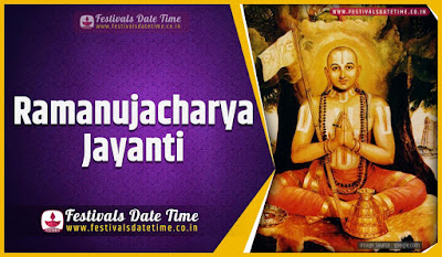 2020 Ramanujacharya Jayanti Date and Time, 2020 Ramanujacharya Jayanti Festival Schedule and Calendar