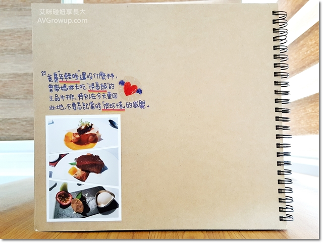 結婚登記-板橋戶政事務所-結婚登記文件-求婚餐廳