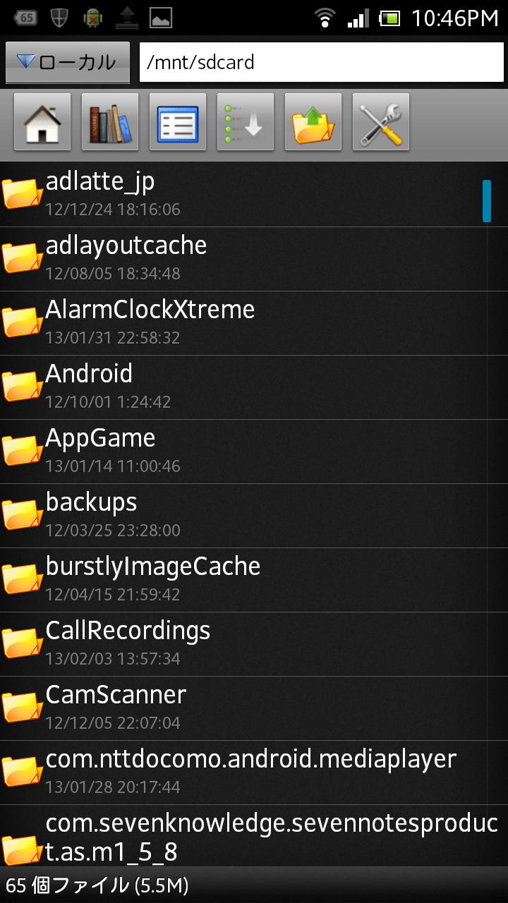 https://2.bp.blogspot.com/-ehs8rABNFhI/U-zI-eK5cYI/AAAAAAAABWs/sbqXcGCvi68/d/android-wallpaper-perfectviewer3.png