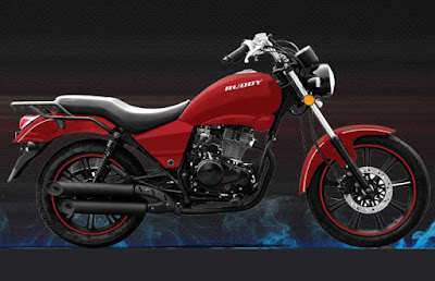 Eider Ruddy 150 Cruiser red edition HD Image Gallery