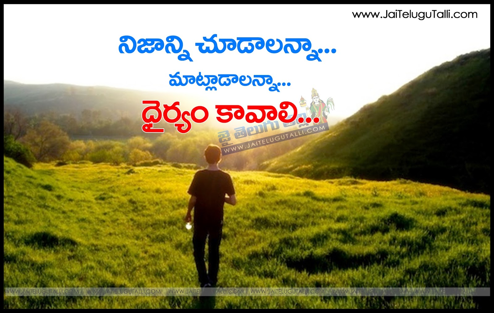 Famous Life Quotes In Telugu Hd Wallpapers Best Inspiration Thoughts