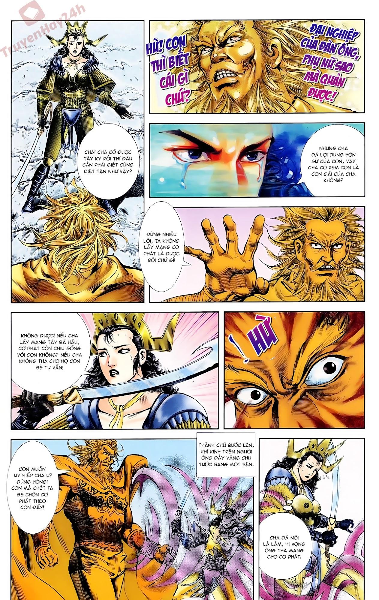 Cơ Phát Khai Chu Bản chapter 62 trang 17