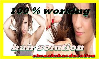 Solve Hair Problem