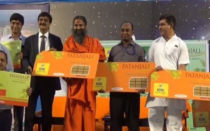 Baba Ramdev launches Patanjali SIM card, 2GB Data In 144 Rs With Health-Life Insurance