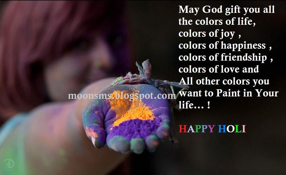 Best Latest New Happy Holi 2014 sms text message wishes  funny adult non veg joke poem shyari in Hindi english with gif animated images picture photo HD wallpaper and Greetings, होली कि शुभकामनाये बधाई मुबारक