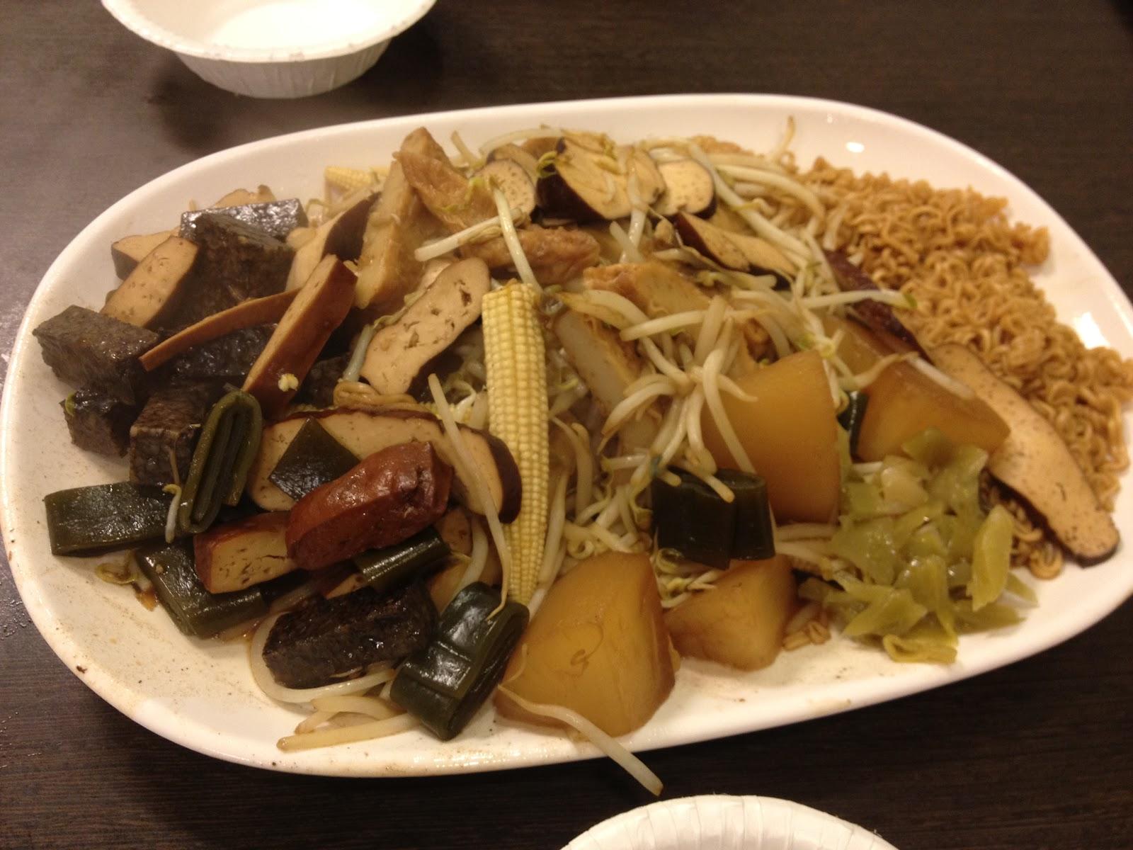 臺北好吃的滷味| - 綠蟲網 - BidWiperShare.com