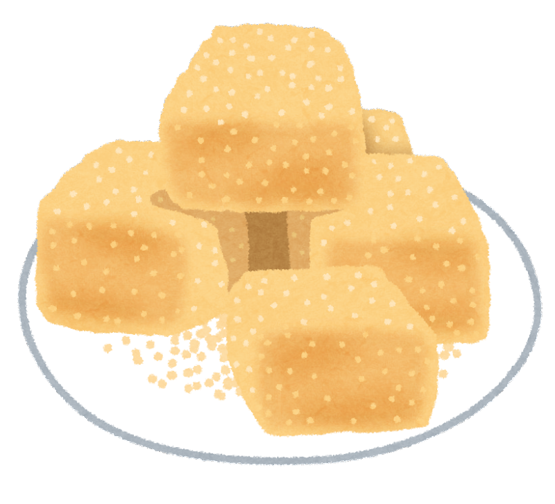 わらび餅のイラスト かわいいフリー素材集 いらすとや