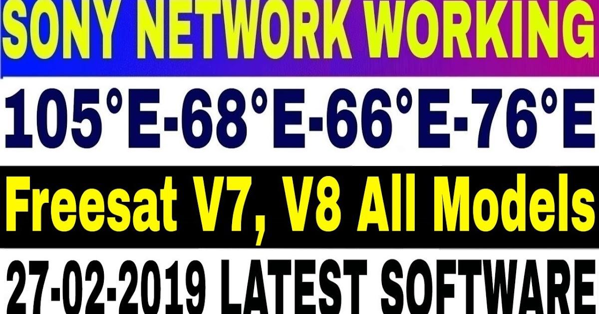 27-2-2019,Freesat V7,Freesat V8, Latest Software,Asiasat7 Software