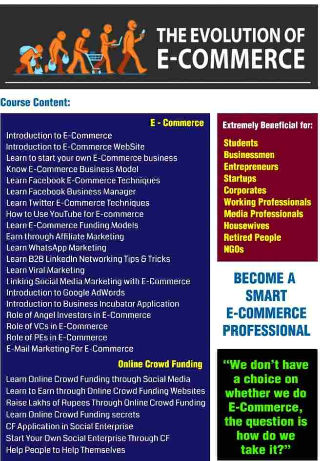 e-commerce course content