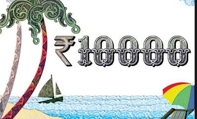 Rs.10,000/-