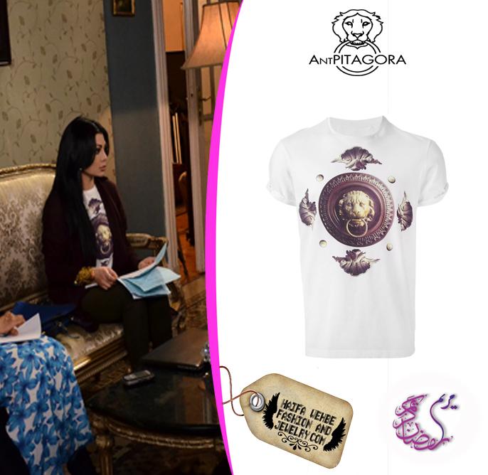 5fc267f8f9de Haifa Wehbe Wearing ANTPITAGORA Milan print T-shirt