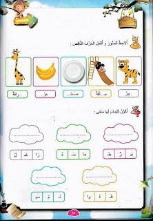 16640646 311009449301649 2309717641551823646 n - كتاب الإختبارات النموذجية في اللغة العربية س1