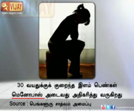 maatha vilakku sariyaaga vara villai, foods regulate menstruation cycle, menstrual disorders