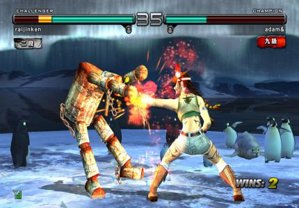 Tekken 5 Free Download For PC