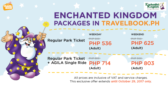 EK packages October 2017