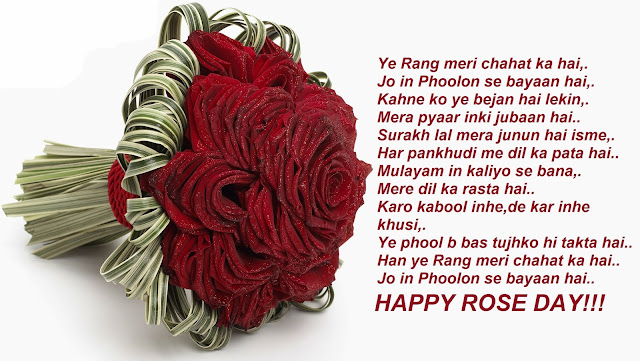 Happy Rose Day 2017 Quotes