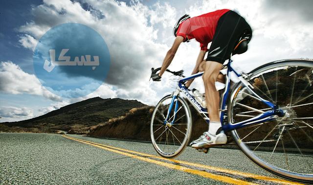 الدراجة الهوائية وسيلة وقاية مهمة..